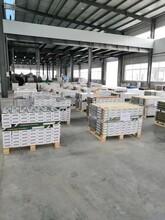 淮安spc锁扣石塑地板生产厂优游注册平台图片