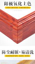 珠海铝合金踢脚线供应商图片
