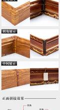 广州铝合金踢脚线生产厂家图片