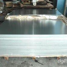优质6063铝板国标铝板打孔重庆铝板加工厂图片