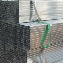 热镀锌方矩管的验收标准重庆热镀锌方矩管厂