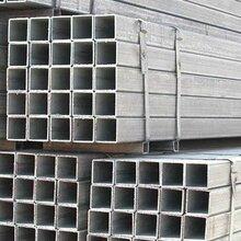 方管的性能介绍重庆镀锌方管厂家
