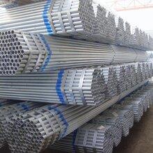 镀锌钢管最大承受压力重庆镀锌钢管厂家