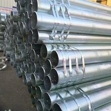 重慶鍍鋅管廠家Q235B鍍鋅管重慶華岐鍍鋅管總代理圖片