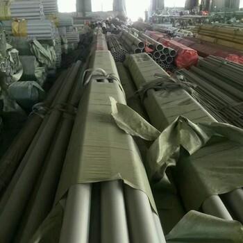 不锈钢焊管将取代换热器管重庆不锈钢焊管厂