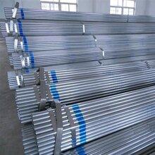 如何区分热镀锌钢管与冷镀锌钢管重庆华岐镀锌管加工厂