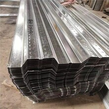 YXB76-305-915915型樓承板鋼結構樓承板加工圖片