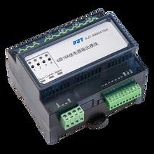 智能照明控制系统4路继电器模块高质量智能照明控制模块图片
