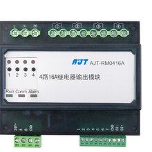 奥杰特智能照明控制系统4路继电器模块高质量智能照明控制模块酒店客控系统酒店RCU4图片