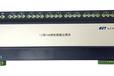 12路智能照明模块智能照明控制模块智能灯控制器智能照明系统厂家智能灯控制模块