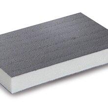 厂家供应聚氨酯板材保温隔热硬质聚氨酯外墙保温板质优价廉图片