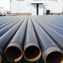 豐都219mm環氧煤瀝青防腐鋼管