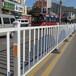 路政防護欄桿交通安全柵欄公路隔離欄市政圍欄城市道路護欄