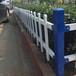 鋅鋼草坪護欄花園柵欄市政道路綠化圍欄小區花園護欄