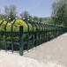 市政綠化帶草坪護欄公園草坪隔離防護欄花園草坪欄桿園藝圍欄