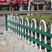 綠化帶草坪護欄庭院花園隔離柵欄鋅鋼草坪圍欄市政草坪護欄