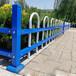 草坪隔離柵欄鋅鋼綠化帶護欄花園欄桿