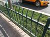小區草坪護欄花壇草坪欄桿