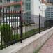 學校圍墻護欄鐵藝圍欄鋅鋼護欄