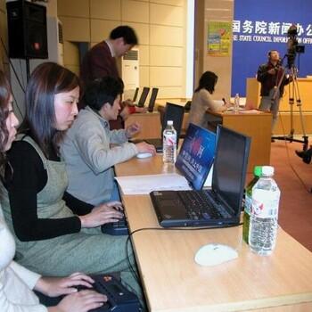 徐州速记中英文会议速记录音音频视频转文字