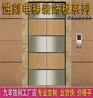 广东佛山厂家专业定制蚀刻加拉丝多工艺电梯门板高端电梯装饰板电梯花纹板