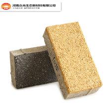 透水砖陶瓷透水砖生态陶瓷透水砖的优点特点是什么图片