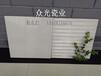 陕西商洛耐酸砖耐酸瓷板供应商众光牌耐酸砖