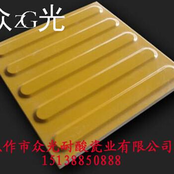 江西盲道砖宜春全瓷盲道砖防滑盲道砖常用规格