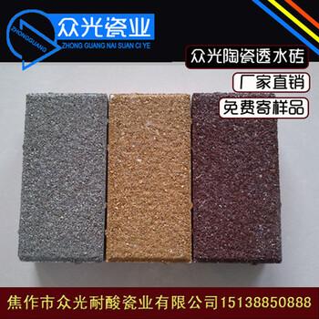 四川安全防滑透水砖成都用降噪陶瓷透水砖1