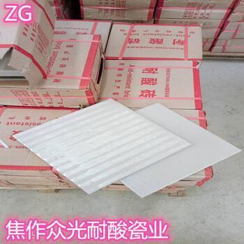 福建耐酸砖福州耐酸瓷板耐酸瓷砖厂家批发价1