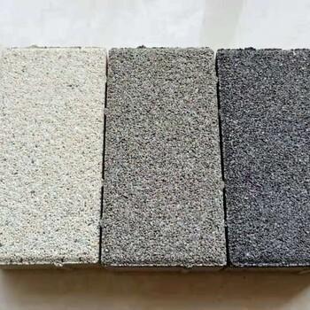 贵州大方县生态陶瓷透水砖人行道用200100透水砖1