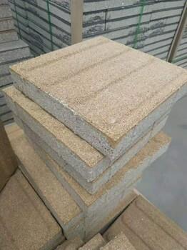 河南洛阳陶瓷透水砖伊滨区园林绿化透水砖1