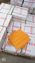 上海黄埔行进盲道砖止步全瓷盲道砖1图片