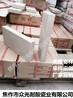 安徽耐酸砖
