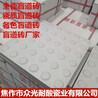 广东盲道砖