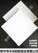 四川內江耐酸瓷板常用耐酸標磚1圖片