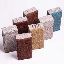 湖北武汉陶瓷透水砖环保建材生态透水砖1图片