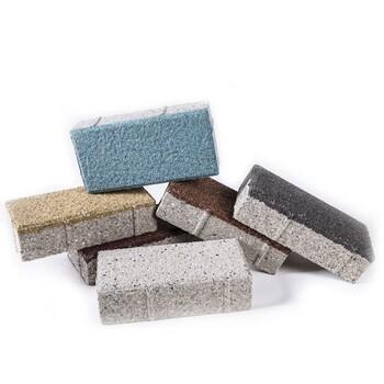 江苏透水砖盐城陶瓷透水砖供应生产商家1