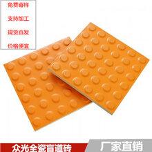 甘肃人行道全瓷盲道砖使用规范图片