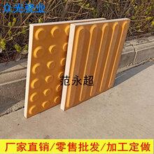 供应国内铁路用防滑全瓷盲道砖厂家1图片