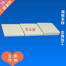 湖南婁底耐酸瓷板/耐酸磚供應生產基地圖片