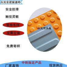 供应陕西盲道砖安全道路盲道砖供应厂优游注册平台1图片