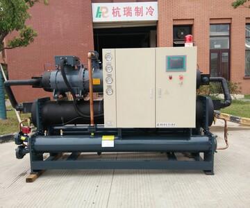 杭州杭瑞制冷设备有限企业