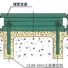 中德新亞軌道膠泥,耐磨灌漿料質量可靠圖片