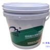 环氧树脂防水涂料环氧树脂防水涂料厂家
