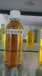 鎂鋁合金微乳液切削液CuttingE-3