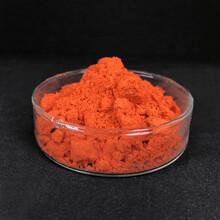 湖北現貨供應干基釩硝酸釩圖片