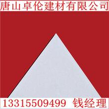 硅藻泥硅酸鈣板