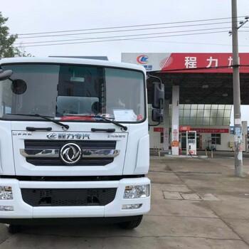 程力专用汽车股份有限公司东风D9绿化喷洒车