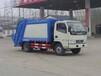 程力专用汽车股份有限公司东风小多利卡压缩式垃圾车
